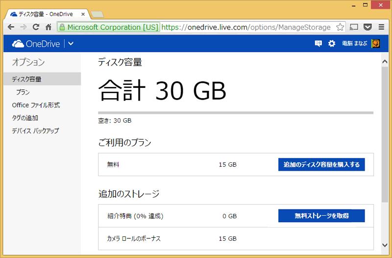20140015r59