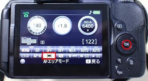 20140015r80