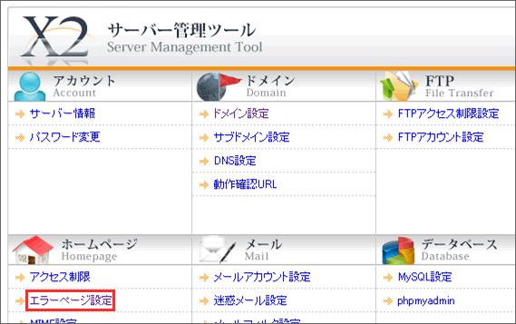20140102r05