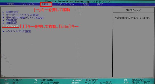 20140102r22