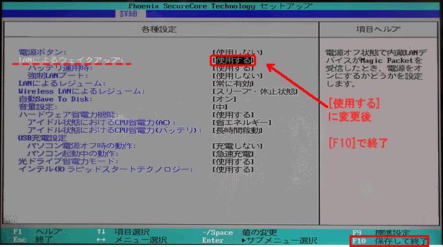 20140102r23
