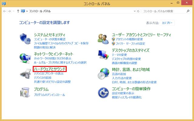20140105r03