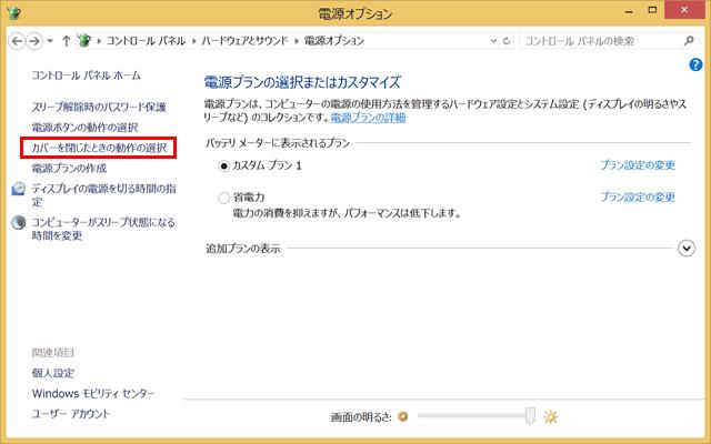 20140105r05