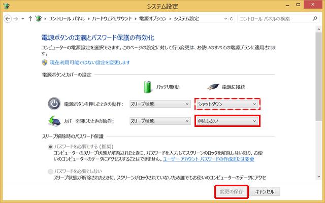 20140105r07