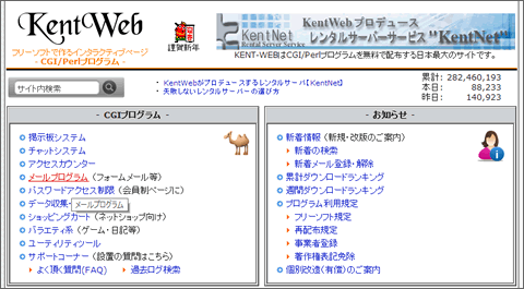 20140105r10