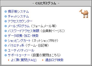 20140105r11