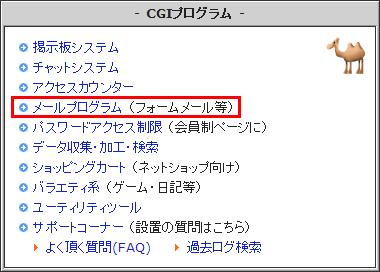 20140105r13