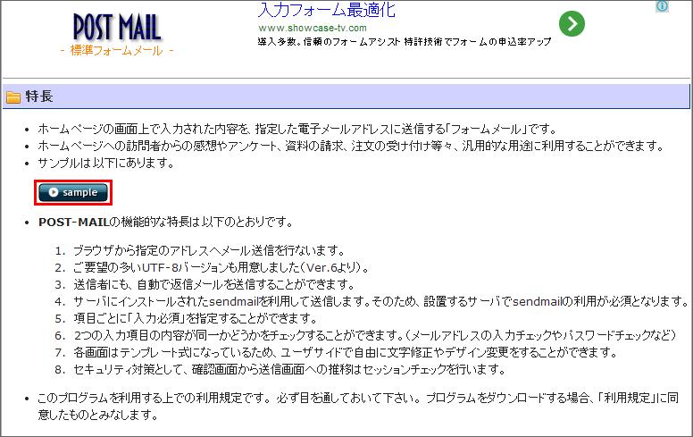 20140105r15