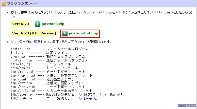 20140105r16
