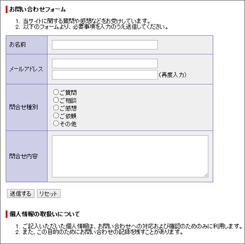 20140105r22
