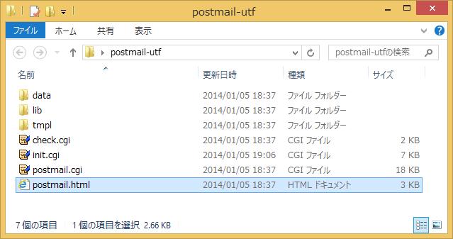 20140105r23