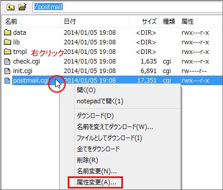 20140105r26