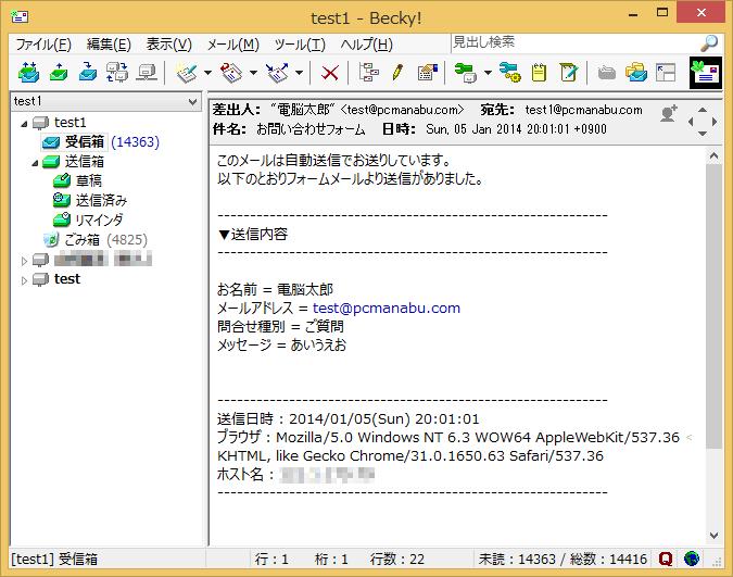 20140105r30
