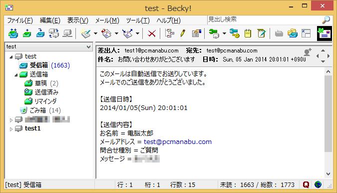 20140105r31