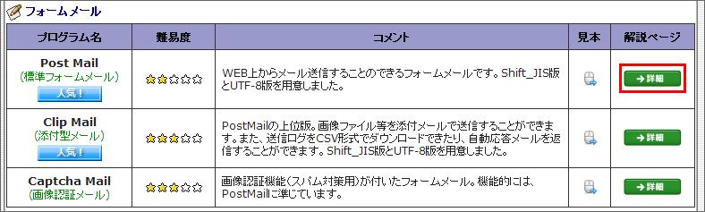 20140105r33