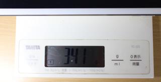 20140110r8