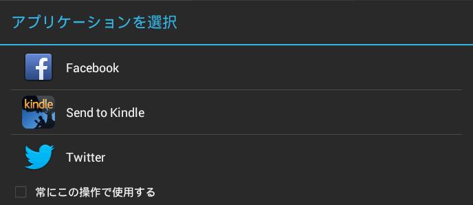 20140114r14