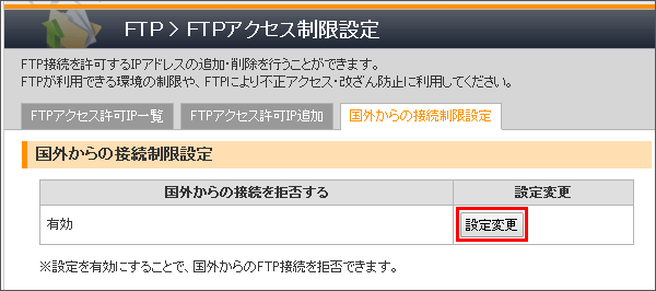 20140116r06