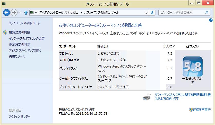20140117r11