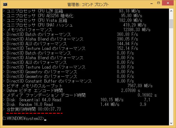 20140117r22
