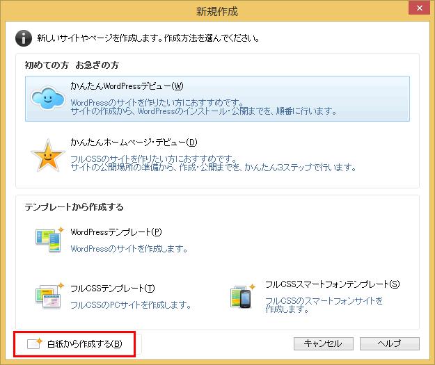 20140117r33