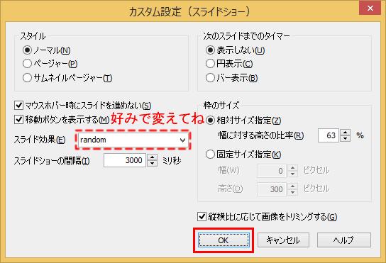 20140117r44