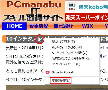 20140124r02