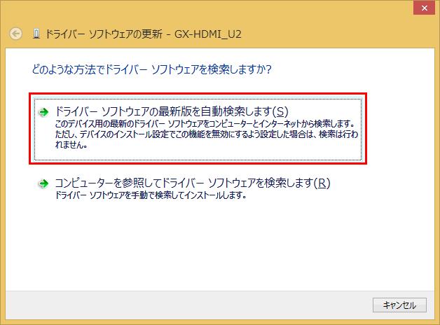 20140124r18
