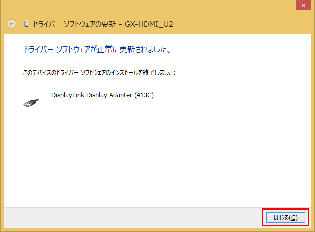 20140124r19