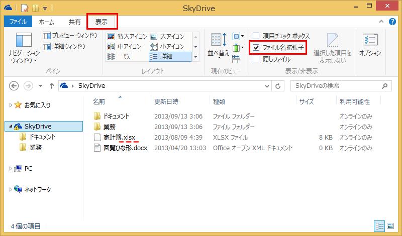 20140124r54