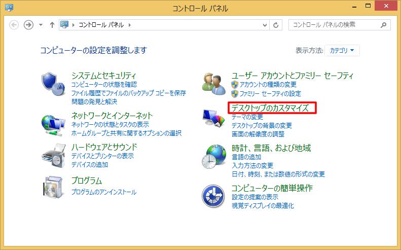 20140124r60