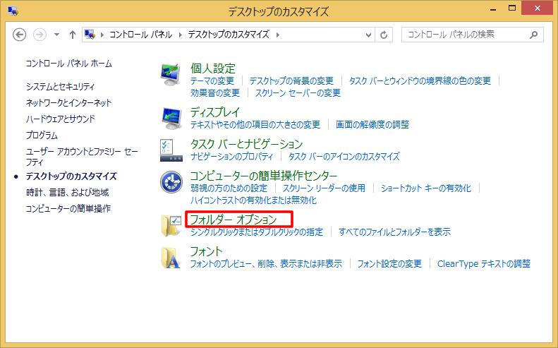 20140124r61