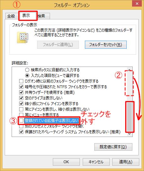 20140124r62