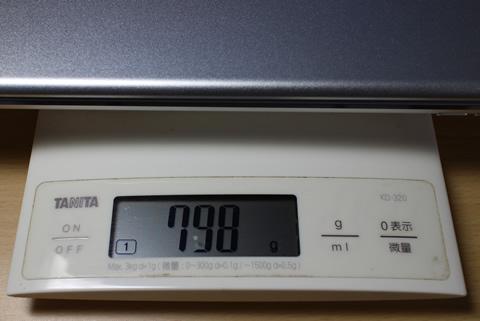 20140131r14