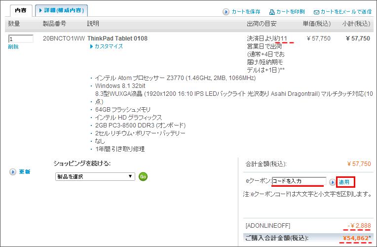 20140131r20