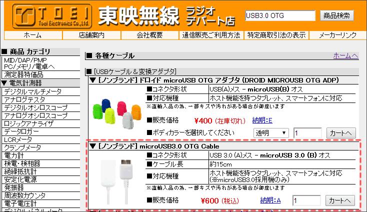 20140202i40
