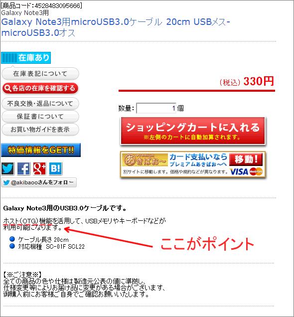 20140202i41