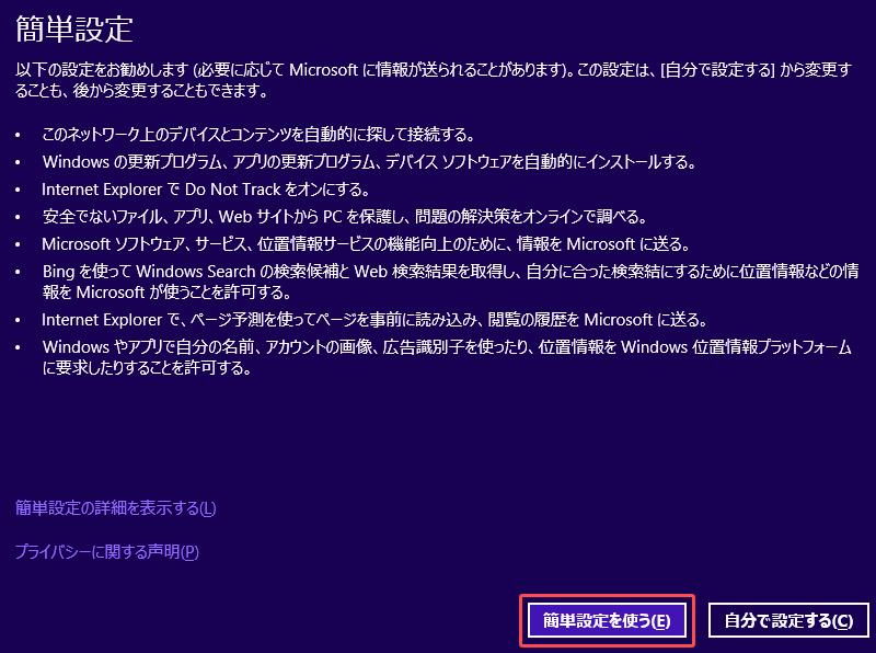 20140202i47