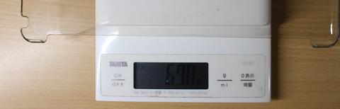 20140202i66