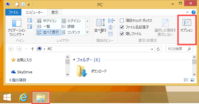 20140202i74
