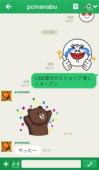 20140213r101