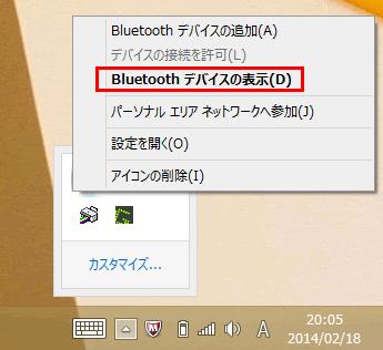 20140213r109