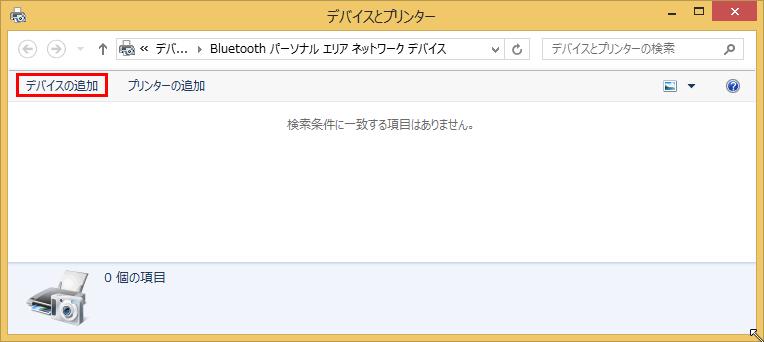 20140213r110
