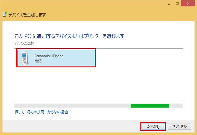 20140213r111