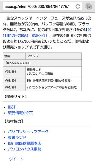 20140213r34
