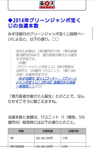 20140213r37