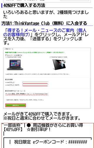 20140213r51