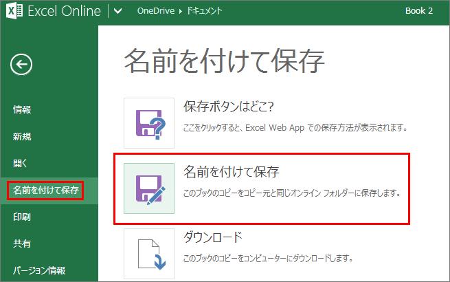 20140223r10