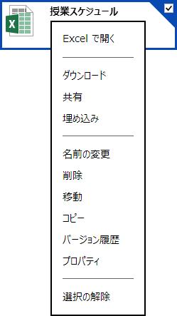20140223r14