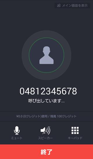 20140314r118